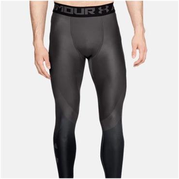Gymkläder herr träningstights Under Armour