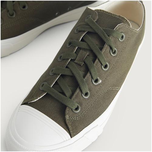 gröna sneakers herr