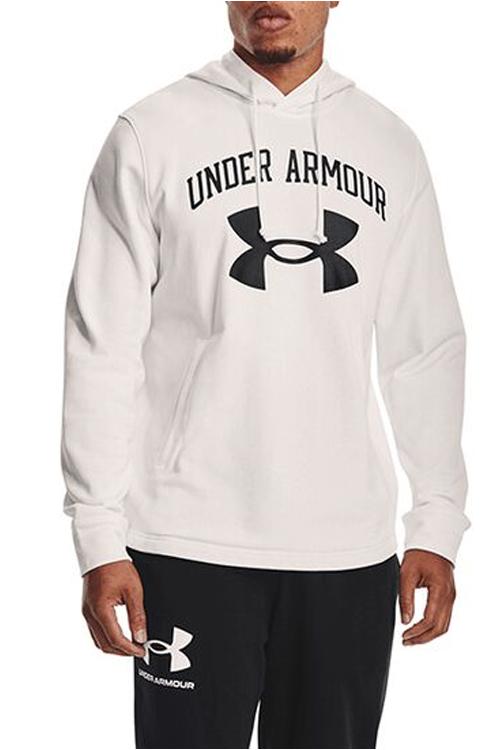 Under armour gym hoodie herr